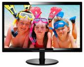 מסך מחשב Philips 246V5LSB - שלוש שנים אחריות באתר הלקוח